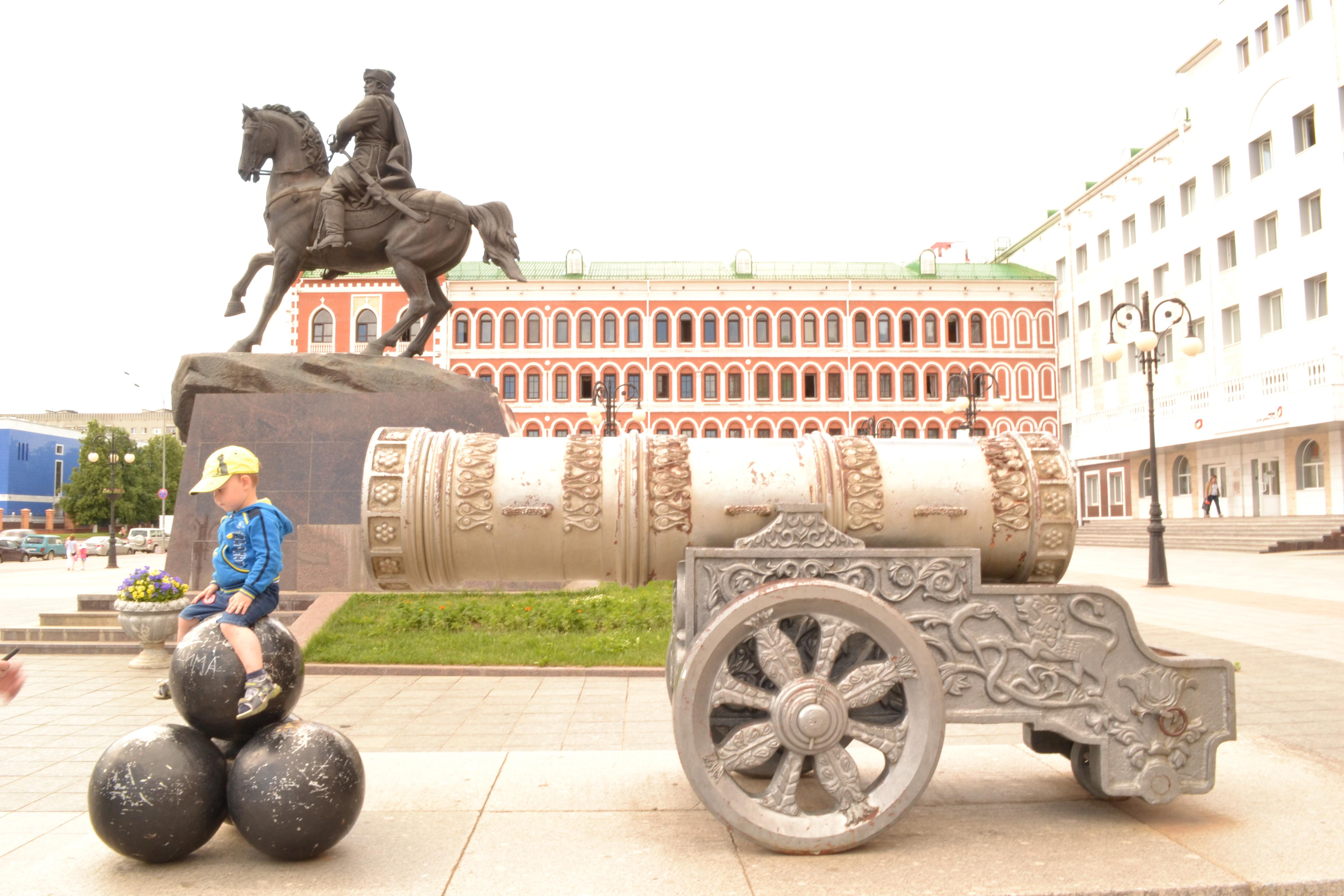Казань— Йошкар-Ола