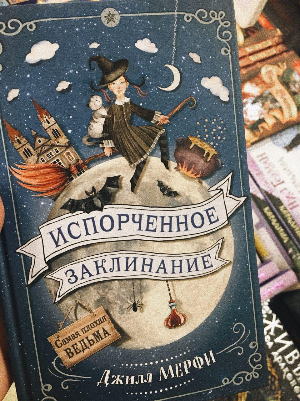 Находки в книжном.