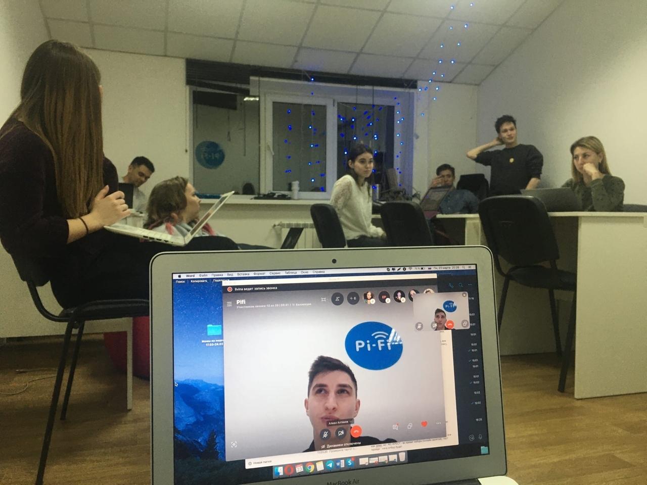 Игорь Манн | Марафон интернет-маркетолога | День 1